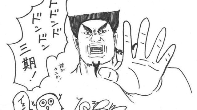 キングダム アニメ 3期 NHK 2020 あらすじ 声優 何巻